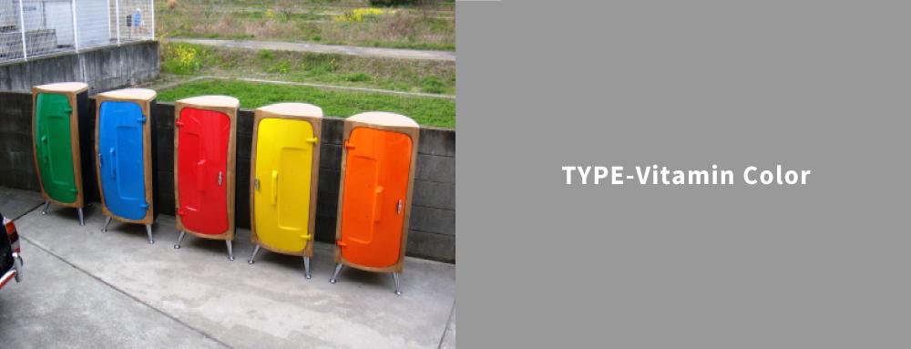 TYPE-Vitamin Color