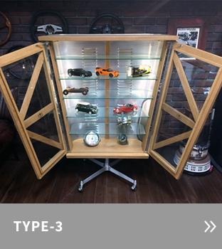 TYPE-3 SUPER-SEVEN cabinet